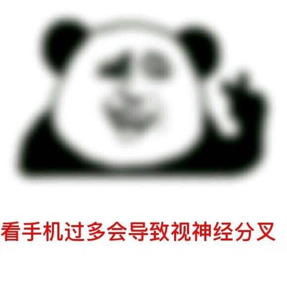 表情包 微信表情包 QQ表情包 斗图表情包 搞笑表情包 九蛙图片