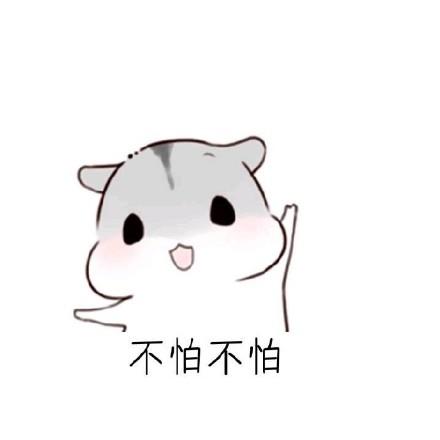 微信QQ搞笑表情包 斗图表情包 九蛙图片
