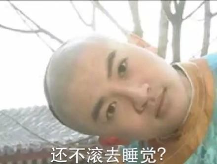 【晚安|晚安好梦|关灯睡觉】系列微信QQ表情包(4)