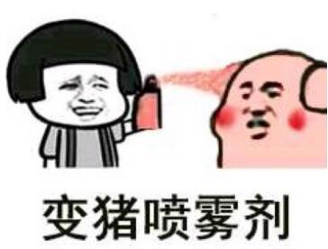 罗布金馆长qq表情包_微信QQ搞笑表情包_斗图表情包-九蛙图片