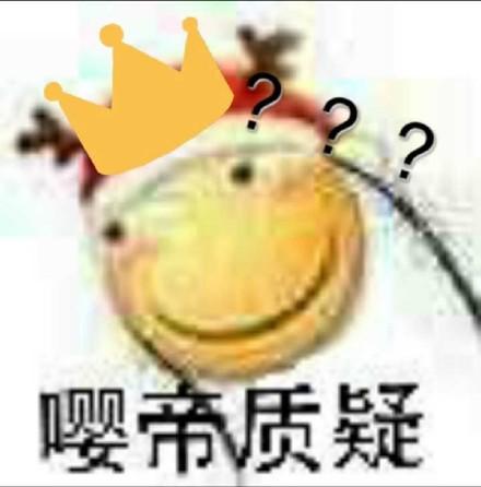 北方-姬表情_【滑稽嘤嘤嘤表情包|滑稽嘤嘤嘤微信QQ表情图片】-九蛙图片