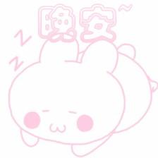 【小仙女专用粉系表情包|粉色系小仙女表情包】(1)