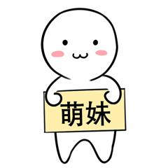 【举牌小人表情包|微信qq举牌小人gif动态表情包】图片
