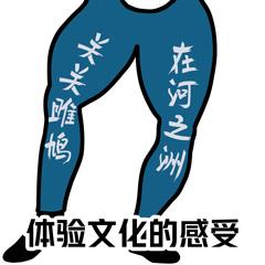 天冷要穿秋裤表情包(4)
